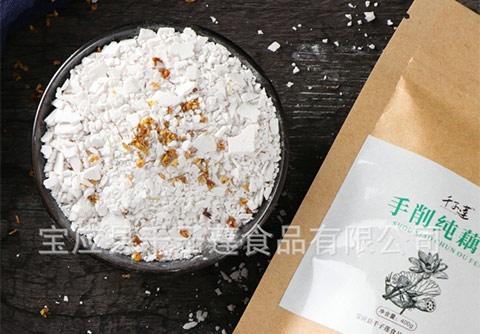 藕粉厂家教您辨别纯手工藕粉