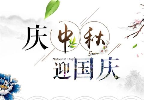 宝应县千子莲食品有限公司祝大家中秋节快乐!