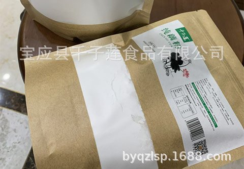http://www.yzqzl.cn/data/images/product/20190326140522_857.jpg
