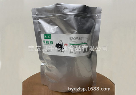 http://www.yzqzl.cn/data/images/product/20190326141544_893.jpg