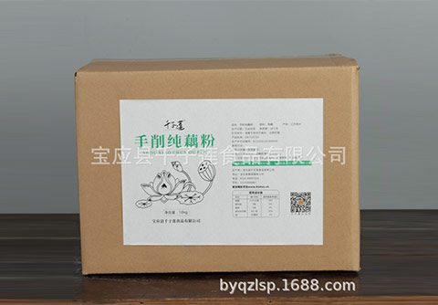 http://www.yzqzl.cn/data/images/product/20190326150113_904.jpg