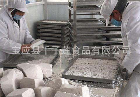 http://www.yzqzl.cn/data/images/product/20190408152449_645.jpg