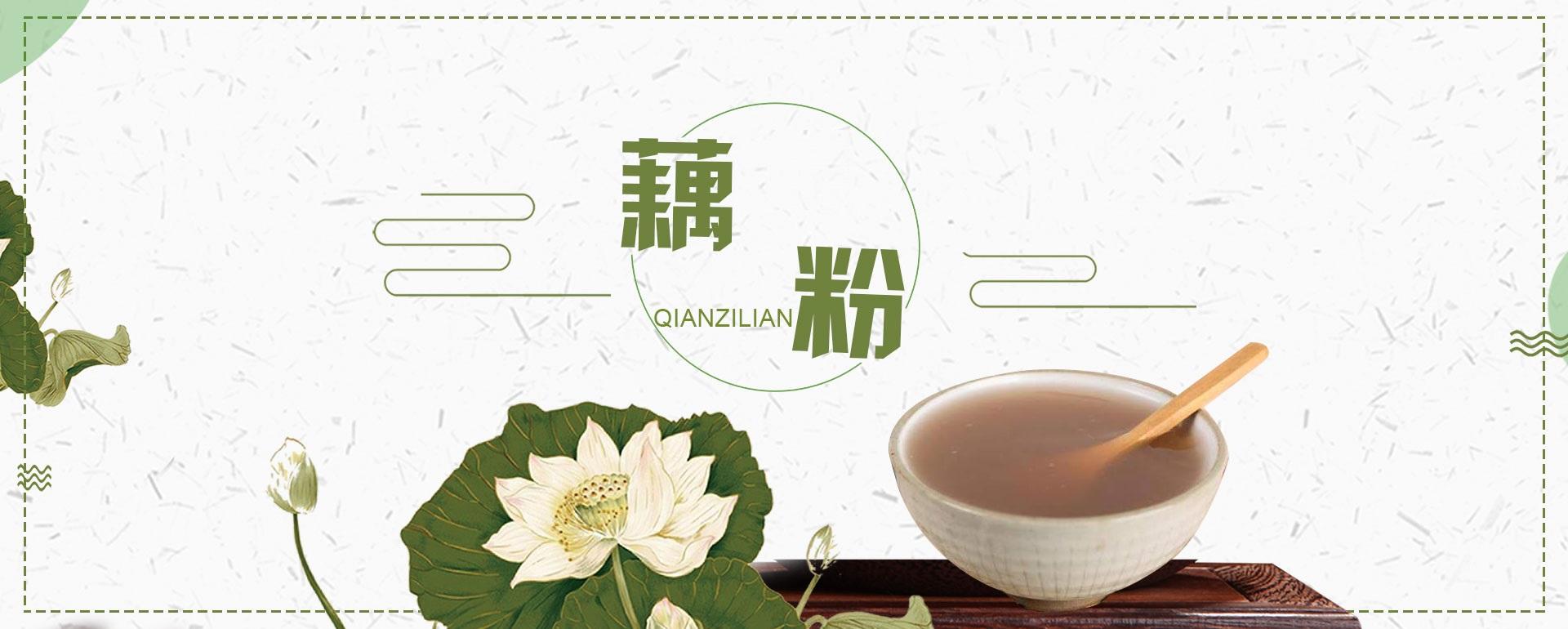 千赢游戏官网手机版千赢国际qy88